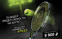 head speed graphene