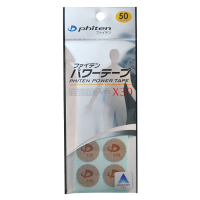 Phiten Power Tape X30 50 pcs